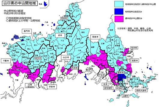 中山間地域地図 中山間地域を有する市町 山口県全域 8市町 (萩市、長門市、柳井市、美... や